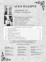 Τεύχος Δεκεμβρίου 2013 - ιερος ναος αγιων ισιδωρων λυκαβηττου