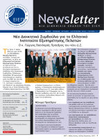 eiep newsletter issue 11.indd