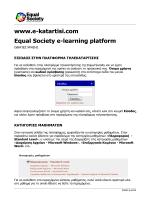 www.e-katartisi.com Equal Society e