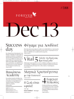 Success day Vital - Discover Forever