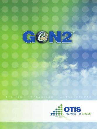 (pdf) - Otis Elevator Company