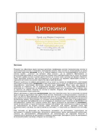 Citokini Razvojot na efektiven imun odgovor vklu~uva limfoidni kletki