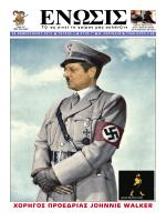 Τεύχος 02/2013