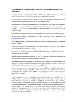 Barista Manual Semifinals 2015
