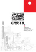 08/2010 - Državni zavod za intelektualno vlasništvo