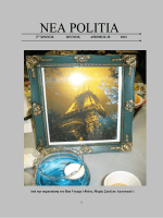NEΑ POLITIA - Greek Institute of Arts