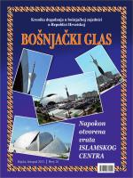istra - Bošnjačka nacionalna zajednica