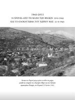 Τεύχος 57 - Αδελφότης Φιλιωτών Καλαβρυτινών