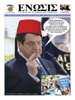 Τεύχος 02/2014