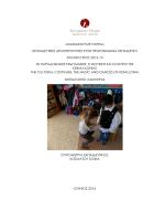 Τελική Αναφορά - Κοινωφελές Ίδρυμα Ιωάννη Σ.Λάτση