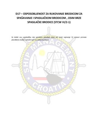 d17 – osposobljenost za rukovanje brodicom za spašavanje i