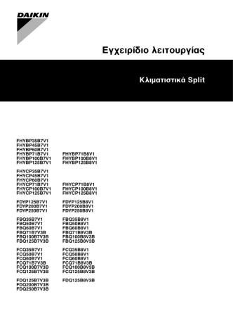 4pw10622-1 e fhybp + fhycp + fdyp + fbq + fcq + fdqb7+b8