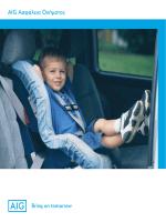 Ενημερωτικό Έντυπο Ασφάλισης Αυτοκινήτου