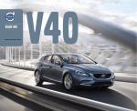 Κατεβάστε το e-brochure του V40 εδώ.