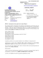 ΜΑΡΤΙΟΣ 2015.pdf - Γενική Διεύθυνση Αλιείας