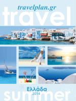 Πελοπόννησος travelplan.gr