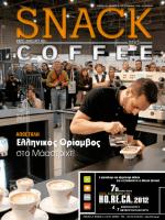 Hot - Forum Magazines