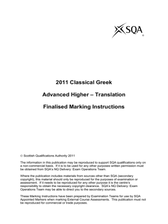2011 Classical Greek Advanced Higher – Translation