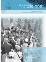 Εκδηλώσεις-Πολιτιστικά - Ισραηλιτική Κοινότητα Θεσσαλονίκης