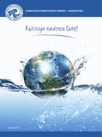 Περιοδικό Ιούλιος 2014-07-23 - Συμβούλιο Αποχετεύσεων Λεμεσού