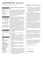 Οκτώβριος 2014 - DAAD Ενημερωτικό Κέντρο Αθηνών