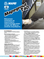Mapegrout T40 Mapegrout T40