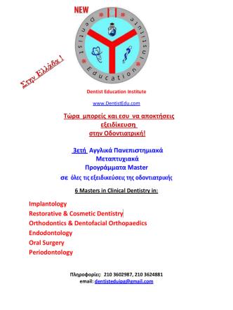 Dentist Education Institute