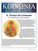 St. Demetrios Greek Orthodox Church Bulletin february 2013 Issue 48