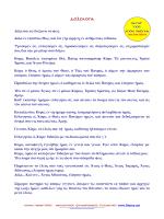 04 Doxologia.pdf