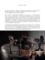 Λήψη του καταλόγου της έκθεσης σε μορφή .pdf