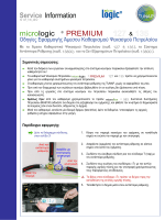 Service Information micrologic ® PREMIUM 127 & 135