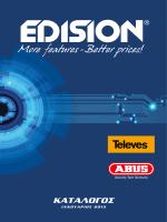 αρχείο PDF - Edision Hellas