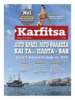 ¼ - Karfitsa.gr