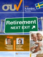 To Σουηδικό Συνταξιοδοτικό Μοντέλο