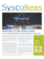 Sysco News 2014