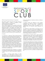 Αθλητική Λέσχη Προκοινωνικότητας: Το ντοκιμαντέρ! Εδώ είμαστε