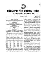 N3842_23042010.pdf