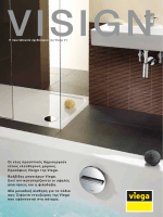 Visign - Die Designinitiative von Viega #2