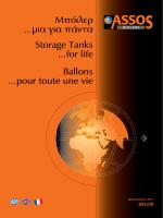 Μπόιλερ …μια για πάντα Storage Tanks …for life