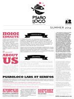 Κατεβάστε το Πρόγραμμα - Psaroloco Media Literacy Project/Labs