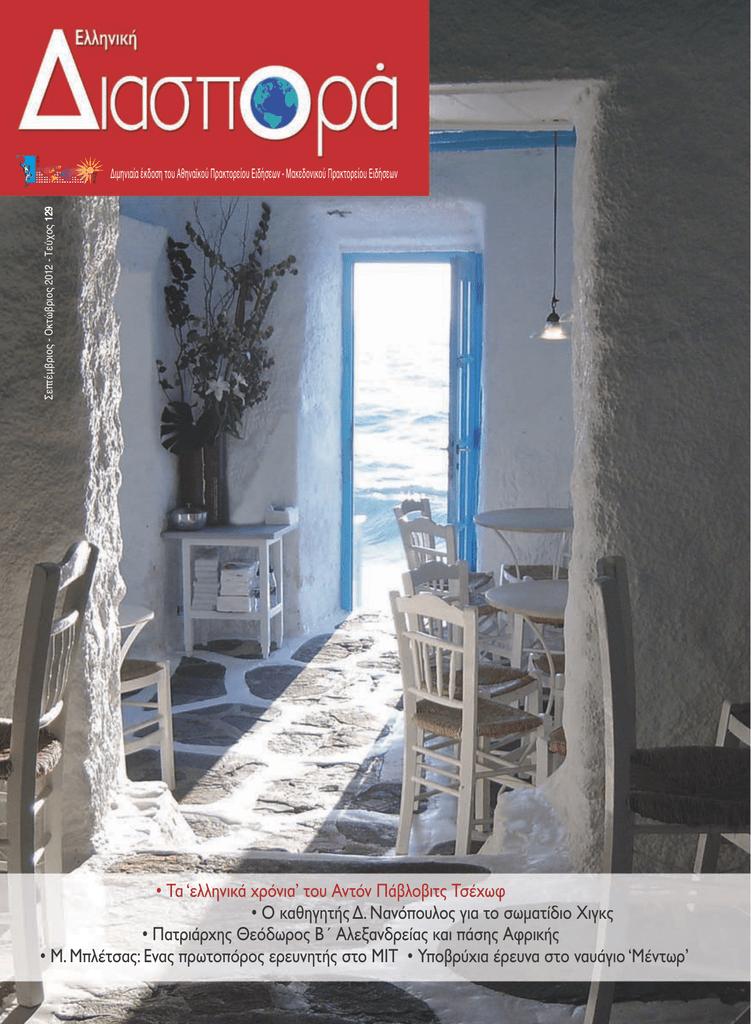 τυφλά ραντεβού Ελληνικά υποβρύχια απλό μάζεμα γνωριμιών