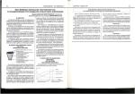 Δείτε το pdf