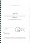 Upute za provedbu procesa upravljanja rizicima s veznom tablicom
