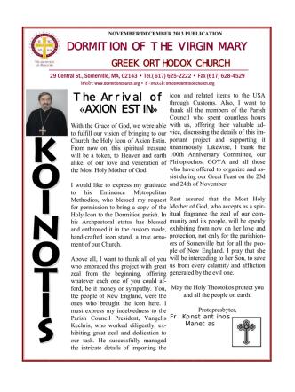 AXION ESTIN - Dormition of the Virgin Mary Greek Orthodox Church