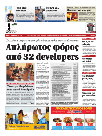 01_POLITIS 27/11 - Cyprus Property News