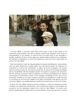 """La Vita é Bella"", η ζωή είναι ωραία. Πώς γίνεται, όμως, η ζωή να είναι"
