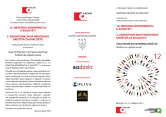12. hrvatsku konferenciju o kvaliteti 3. znanstveni skup hrvatskog