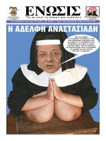 Τεύχος 07/2013
