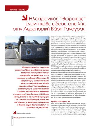 22e28 DEFENCE Hlektronikos_Layout 1