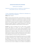 mmlab_theses_2014_2015.pdf